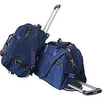 Удобная сумка на колесах двойка.