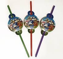 """Коктейльні трубочки з гофрою """"Робокар Полі"""", 8 шт/уп."""