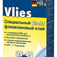 Клей специальный флизелиновый 200г PUFAS EURO 3000
