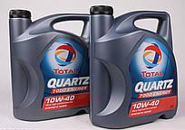 Масло Energy 10W40 QUARTZ 7000 MB229.1 VW505.00 5L Total