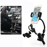 Подставка под Iphone 5 с прикуривателем, подставка для гаджетов в автомобиль