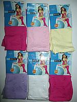 Капроновые колготки для девочек Aura.via оптом 1-3,4-6, 7-9, 10-12 лет., фото 1