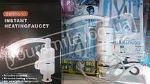 Кран водонагреватель мгновенный проточный электрический Delimano , фото 3