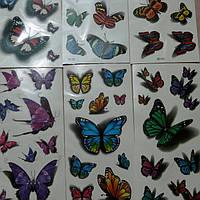Временная татуировка. Бабочки 3D. 19.9