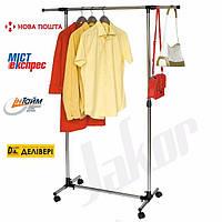 Стойка для одежды усиленная до 30 кг