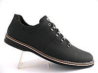 Мужские туфли большого размера САТ № 46-49