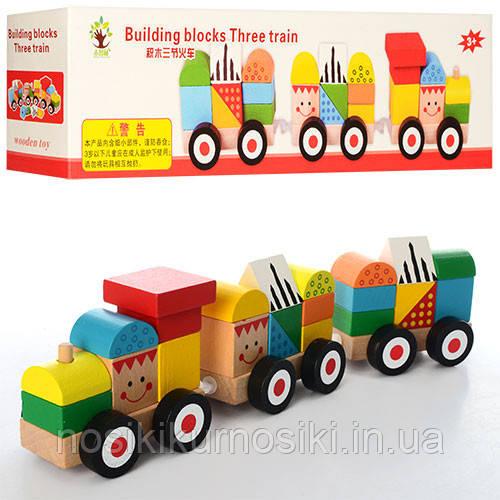 Деревянные игрушки паровозик конструктор гвоздики