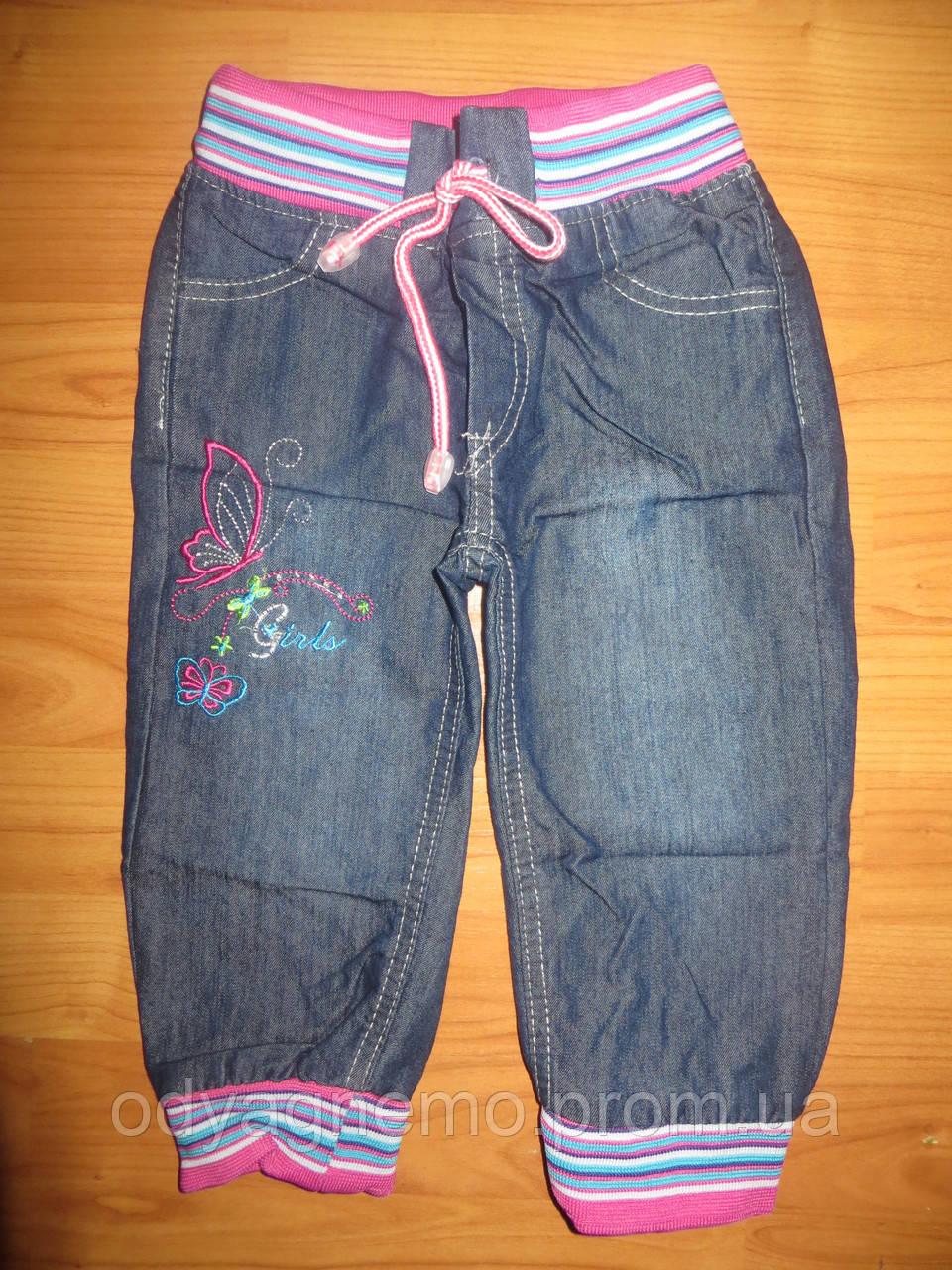 Джинсовые брюки для девочек Sincere оптом 98-128 pp.