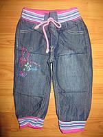 Джинсовые брюки для девочек Sincere оптом 98-128 pp., фото 1