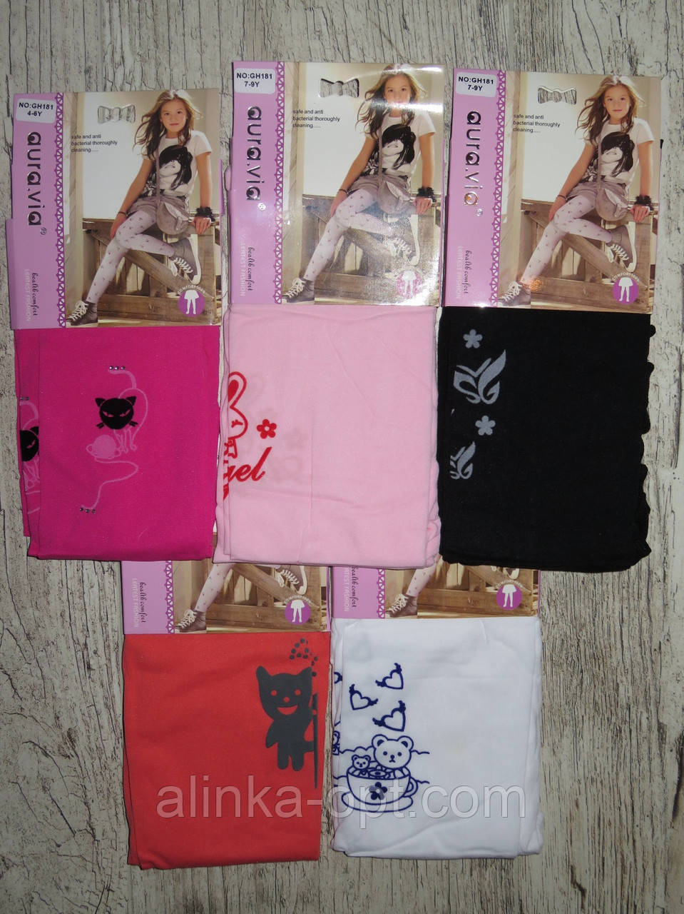 Капроновые колготки для девочек Aura.via оптом 4/6-10/12 лет.