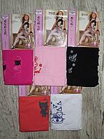 Капроновые колготки для девочек Aura.via оптом 4-6, 7-9, 10-12 лет.