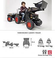 Детский трактор на педалях Falk 1075M FARM KING