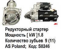 Стартер для Fiat Doblo 1.9 D (Фиат Добло). Редукторный. AS-PL. Аналог Bosch 0001109048