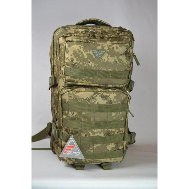 Тактичний рюкзак на 35литров піксель