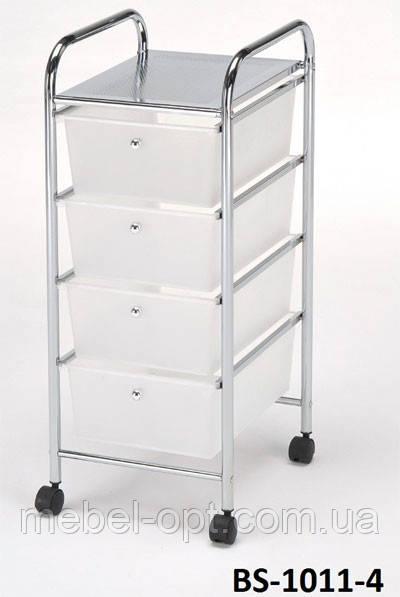 Тележка металлическая передвижная с ящиками для хранения BS-1011-4 W