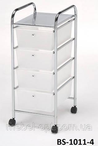 Тележка металлическая передвижная с ящиками для хранения BS-1011-4 W, фото 2