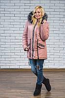 Женская зимняя парка с мехом розовая, фото 1