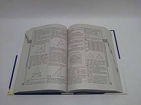 Торсінг Супер Готові домашні завдання ГДЗ 7 клас В ТОМАХ, фото 2