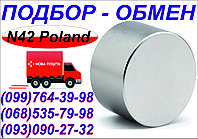 Неодимовый магнит 45 х 25 мм. (на 85 кг) N42. Польша.