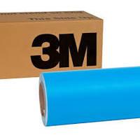 Матовая синяя пленка 3M 1080 Matte Riviera Blue