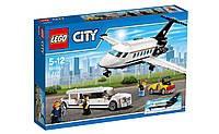 Lego City Конструктор VIP-сервіс в аеропорту