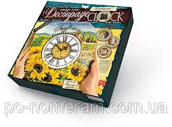 Набор для декупажа Настенные часы. Подсолнухи Decoupage Clock