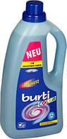Безфосфатное средство для стирки Burti Color 1,5л, пр-во Германия