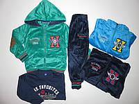 Велюровый костюм - тройка для мальчиков Goodkids оптом, 1-5 лет