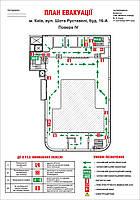 План эвакуации, с общей площадью помещений от 500 до 1000 м2