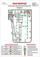 План евакуації із загальною площею приміщень від 1000 до 2000 м2.