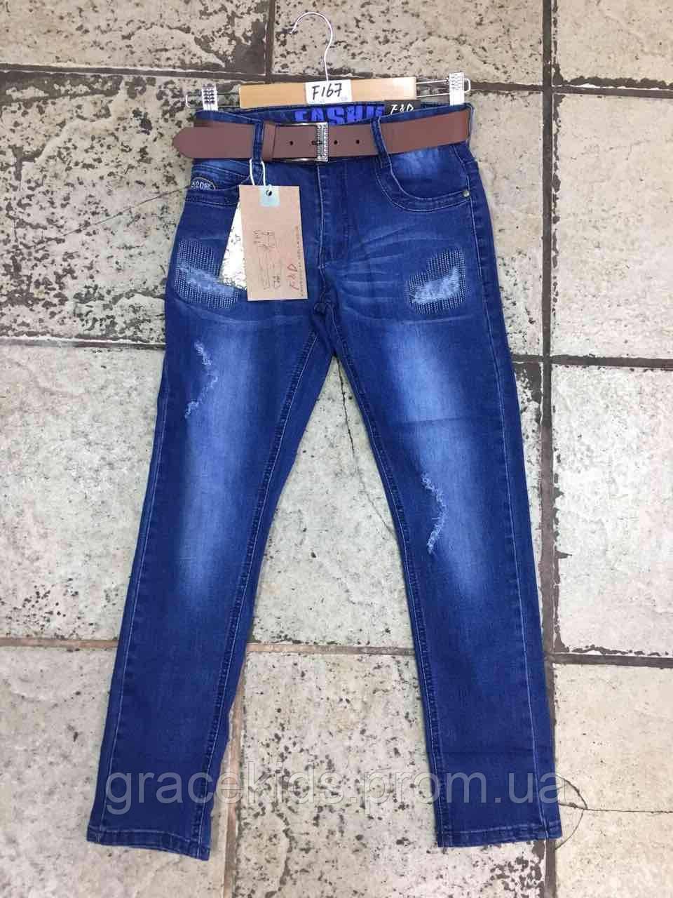 Подростковые джинсы для мальчиков