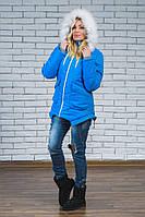 Куртка женская зимняя с мехом голубая
