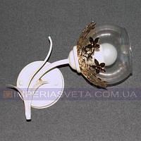 Декоративное бра, светильник настенный IMPERIA одноламповое LUX-536265