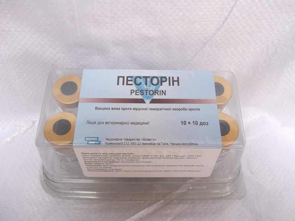 Песторин 10 доз (Bioveta) Чехия Вакцина против вирусной геморрагической болезни кроликов