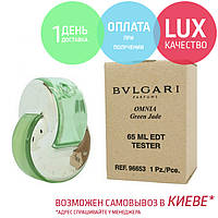 Tester Bvlgari Omnia Green Jade. Eau De Toilette 65 ml/Тестер женская туалетная вода Омниа Грин Жаде 65 мл
