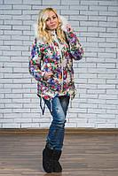 Куртка женская зимняя с мехом Цветы