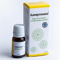 Аллергоникс. Фирменный магазин в Украине.