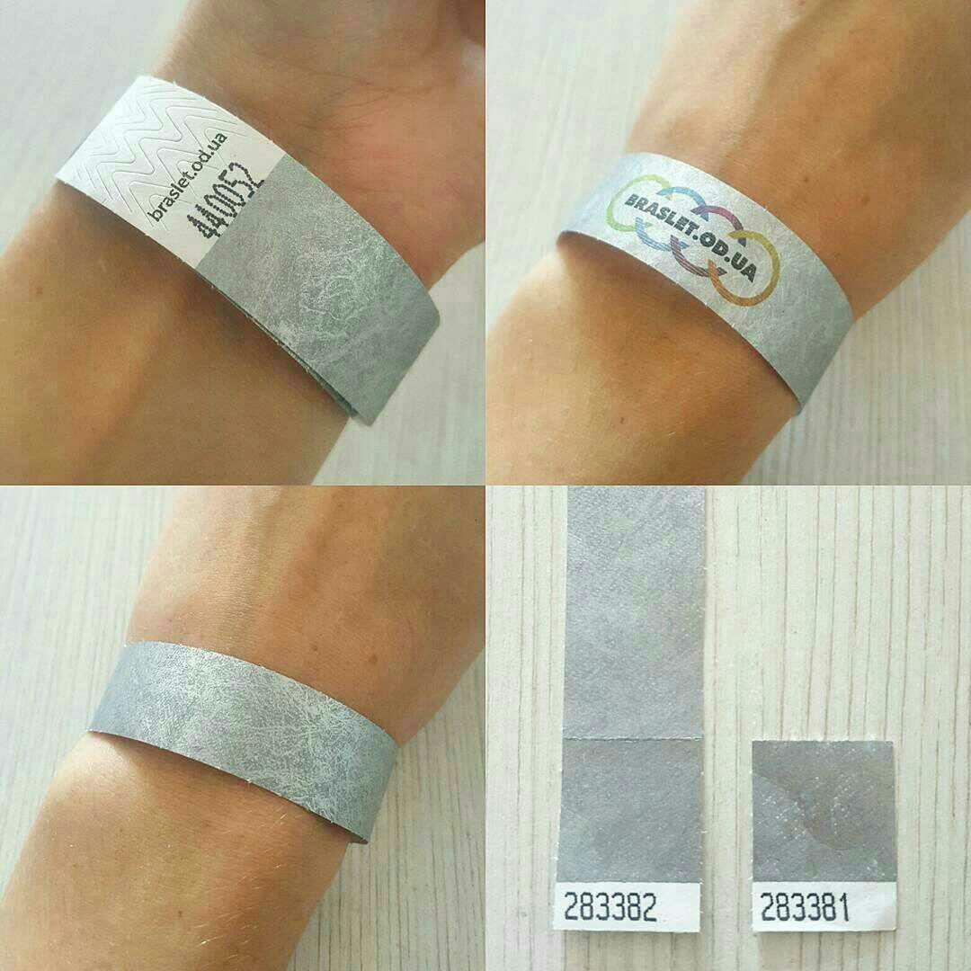 Бумажные контрольные браслеты tyvek мм от шт  Бумажные контрольные браслеты tyvek 3 4 19мм от 1000 шт