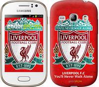 "Чехол на Samsung Galaxy Fame S6810 Ливерпуль ""2561u-254"""