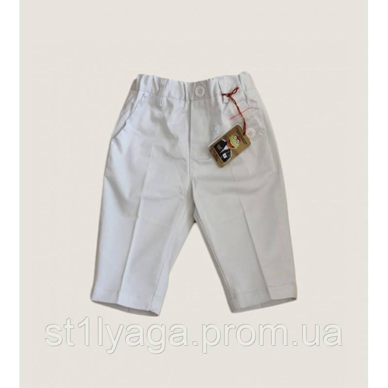 Брюки белые зауженные с боковыми карманами размер 6