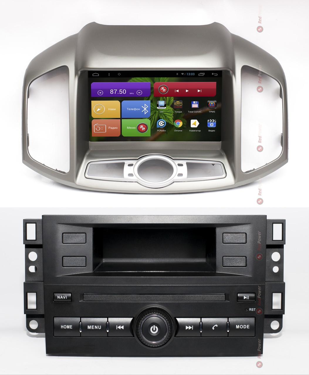 """RedPower Штатная магнитола Chevrolet Captiva 2011+ - Интернет Магазин """"База-ЮА"""" в Киеве"""