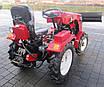 Міні-трактор DW-150RX (15 к. с., колеса 5,00-12/6,5-16, з гідравлікою, новий дизайн, 3 датчика), фото 3