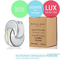 Tester Bvlgari Omnia Crystalline Women.Eau De Toilette 65 ml/ Тестер женская туалетная вода Кристаллин 65 мл