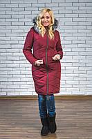 Женское зимнее пальто с мехом бордо