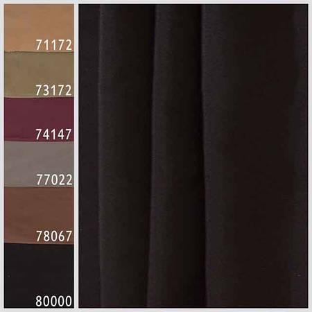 Ткань для штор однотонная темной цветовой гаммы
