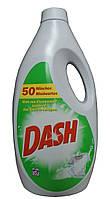 Гель для стирки Dash universal - 3.250 л.
