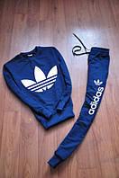 Мужской темно синий спортивный костюм | Adidas белый принт