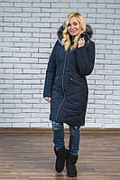 Женское зимнее пальто с мехом  темно-синее, фото 1