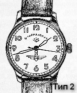 механические часы СССР Штурманские Гагаринские Тип 1 Тип 2