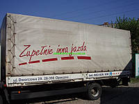 Будка тентованная для грузовых Т-2